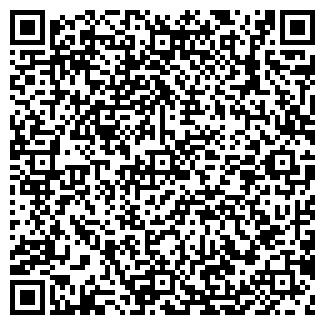 QR-код с контактной информацией организации ФЛАМИНГО ТД