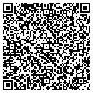 QR-код с контактной информацией организации ООО ВИПОЙЛ-АГРО