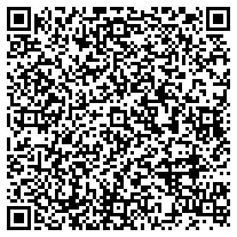 QR-код с контактной информацией организации ООО ВОЛГОГРАДАГРОПРОЕКТ
