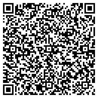 QR-код с контактной информацией организации АГРЕКС, ЗАО