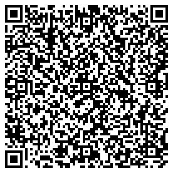 QR-код с контактной информацией организации Отделение Отрадное