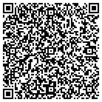 QR-код с контактной информацией организации ВЕГО-ИНВЕСТ, ООО