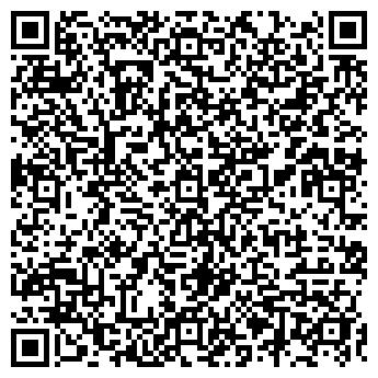 QR-код с контактной информацией организации ВИПОЙЛ АГРО, ООО