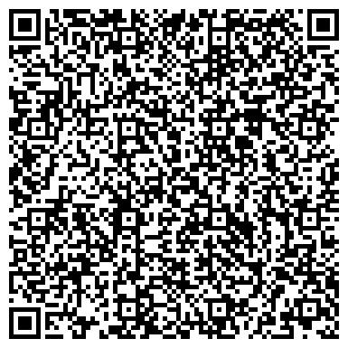 QR-код с контактной информацией организации ВОЛГОГРАДСКАЯ ЗЕРНОВАЯ КОМПАНИЯ, ООО