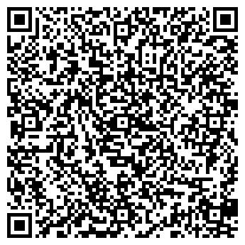 QR-код с контактной информацией организации ВОЛГОГРАДЭКОТЕХЗЕРНО