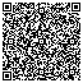 QR-код с контактной информацией организации КСП ЗАРЯ