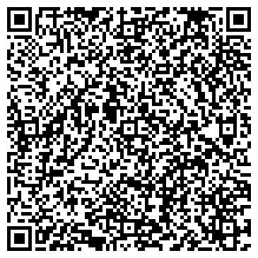 QR-код с контактной информацией организации СЕЛЬСКОХОЗЯЙСТВЕННЫЙ ПРОИЗВОДСТВЕННЫЙ КООПЕРАТИВ ТЕПЛИЧНЫЙ