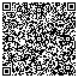 QR-код с контактной информацией организации ООО ВЭЗН