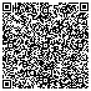 """QR-код с контактной информацией организации АО Компания """"Волгомясомолторг"""""""