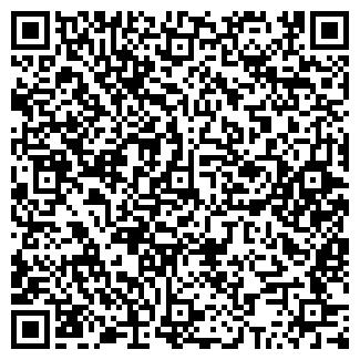 QR-код с контактной информацией организации ООО МОДУС-С