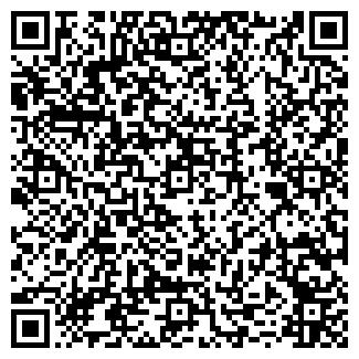 QR-код с контактной информацией организации ООО АЛДЕНА
