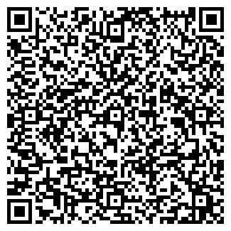 QR-код с контактной информацией организации ООО ГАЛАКС