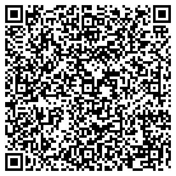 QR-код с контактной информацией организации АГРОКОМСЕРВИС, ООО