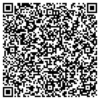 QR-код с контактной информацией организации АГРОПРОМСНАБ № 5, ООО