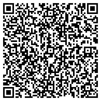 QR-код с контактной информацией организации АЛ И Л