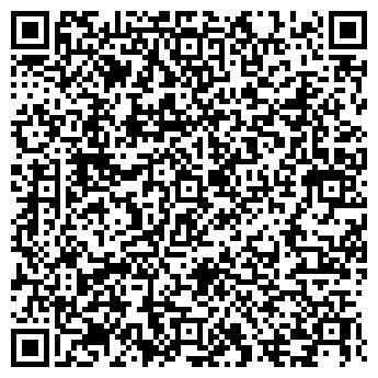 QR-код с контактной информацией организации АРС-ПРОДУКТ, ООО