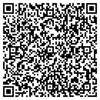 QR-код с контактной информацией организации АРТАН