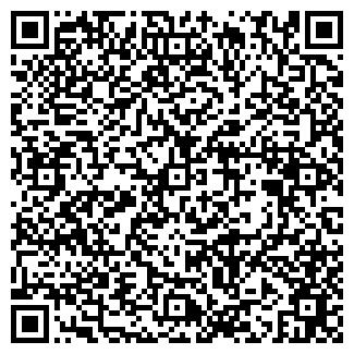 QR-код с контактной информацией организации АУРИКА