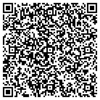 QR-код с контактной информацией организации Б-ХОЛДИНГ, ООО