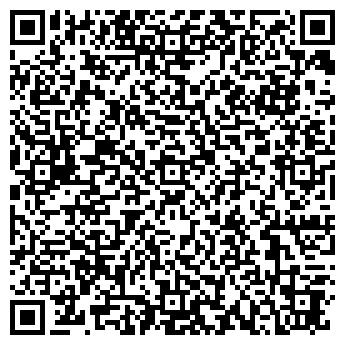 QR-код с контактной информацией организации ВАШ ПРОДУКТ, ООО