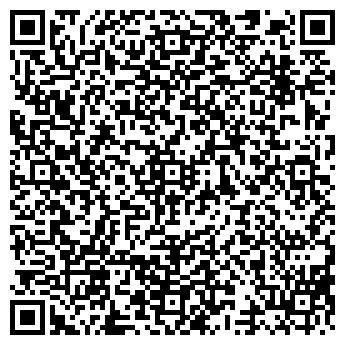 QR-код с контактной информацией организации ВОЯЖ-КОМПАНИ, ООО