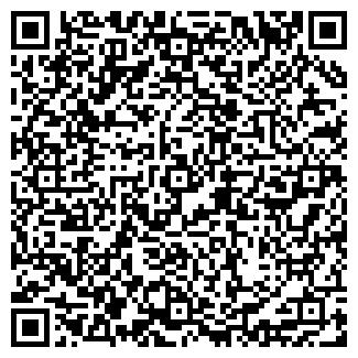 QR-код с контактной информацией организации ДАННИ, ООО