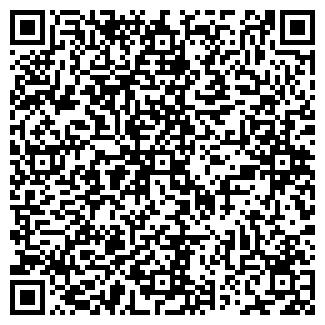 QR-код с контактной информацией организации ДЖИНА, ООО