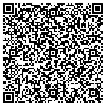 QR-код с контактной информацией организации ЗЕЛЕНОЕ КОЛЬЦО