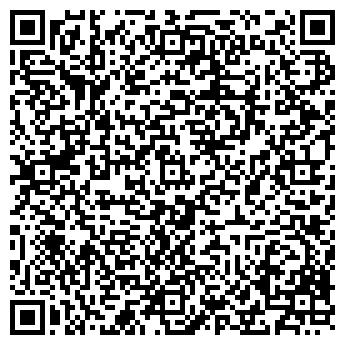 QR-код с контактной информацией организации КВИНТА ТОРГОВАЯ ГРУППА