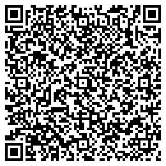 QR-код с контактной информацией организации КЛИМОВА, ЧП