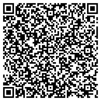 QR-код с контактной информацией организации ЛИСТИНГ