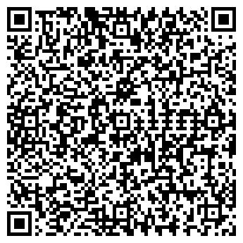 QR-код с контактной информацией организации МАГАЗИН № 39