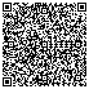 QR-код с контактной информацией организации МАГАЗИН № 50