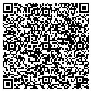 QR-код с контактной информацией организации МАК-8