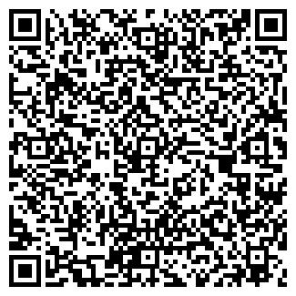 QR-код с контактной информацией организации НЕЗНАКОМКА