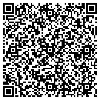 QR-код с контактной информацией организации НОВЕЛЛА
