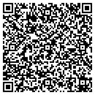 QR-код с контактной информацией организации НОВЬ