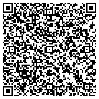 QR-код с контактной информацией организации ПОЧТОВАЯ ТРОЙКА