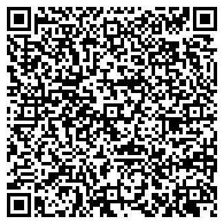 QR-код с контактной информацией организации ПРОД АСС