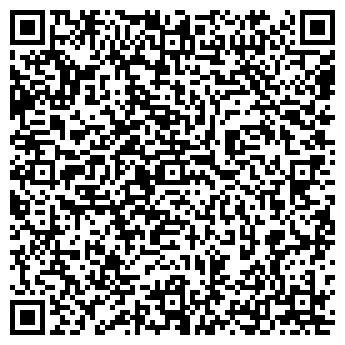 QR-код с контактной информацией организации ПРОСИНА С.В.