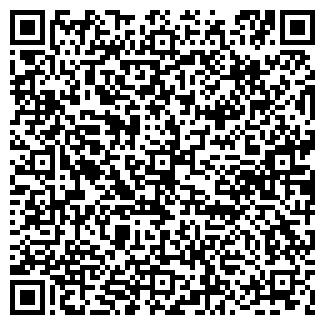 QR-код с контактной информацией организации ТОША
