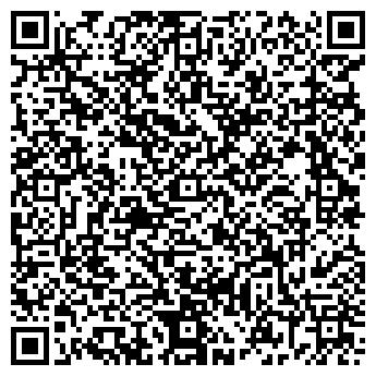QR-код с контактной информацией организации ХОЛОДПРОДУКТ, ООО