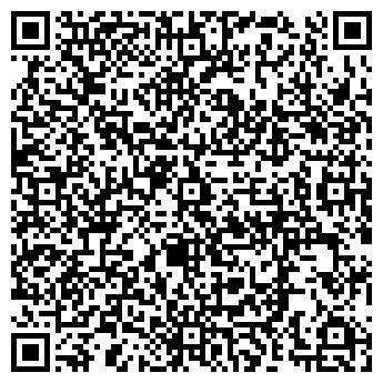 QR-код с контактной информацией организации ХОПЕР НА ПРОДОЛЬНОЙ