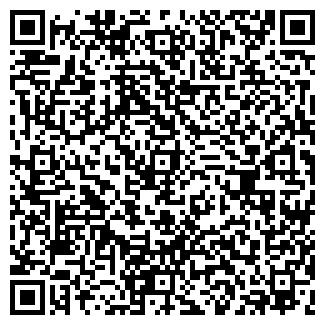 QR-код с контактной информацией организации ШАРУР, ООО