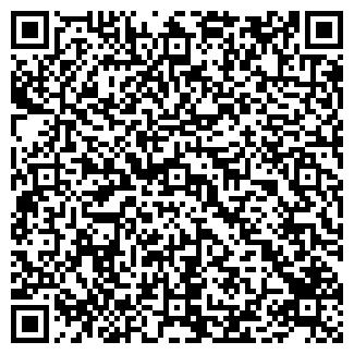 QR-код с контактной информацией организации ЭКСТЕРРА