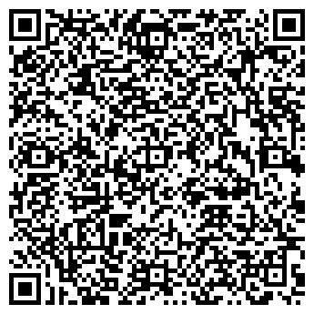 QR-код с контактной информацией организации ЮС-СЕРВИС