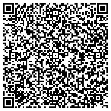 QR-код с контактной информацией организации ООО ЦИМЛЯНСКАЯ РЫБНАЯ КОМПАНИЯ