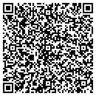 QR-код с контактной информацией организации ЛАЙОН