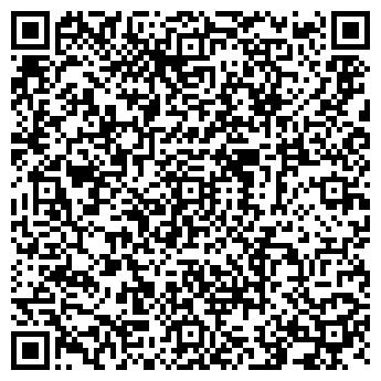 QR-код с контактной информацией организации БОМБОУБЕЖИЩЕ АО КАУСТИК № 456