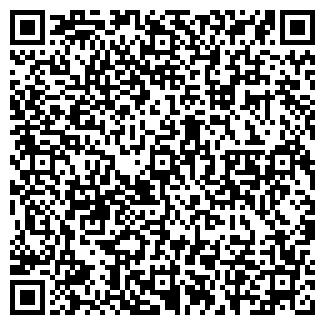 QR-код с контактной информацией организации ОМЕГА РВ, ООО